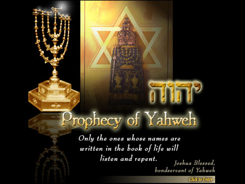 Day Of The Lord (Yahweh)